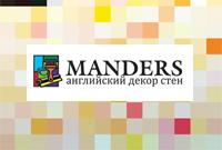 Manders краски