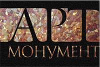 Студия художественных мозаик из смальты АРТМОНУМЕНТ