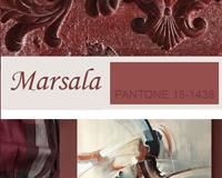Марсала (Marsala) цвет года 2015 Pantone