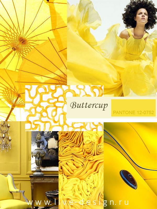 Модный цвет Весна-Лето 2016 –  Buttercup / Лютиковый (Pantone 12-0752) Модный цвет Весна-Лето 2016 – Buttercup / Лютиковый (Pantone 12-0752)