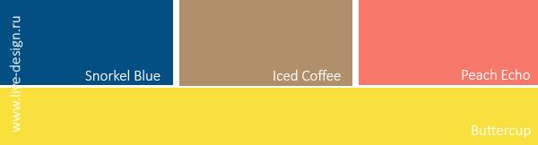 цвет Buttercup лютиковый сочетания цветов желтый и синий