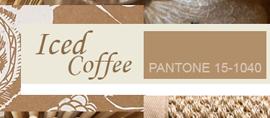 Модный цвет Весна-Лето 2016 – Iced Coffee / Кофе со льдом (Pantone 15-1040)