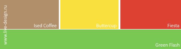 Сочетанияна основе цвета Green Flash / Зеленая вспышка (Pantone 15-0146)