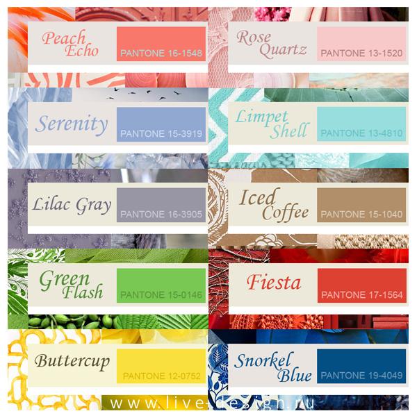 Модные цвета по версии Института Цвета Pantone. Весна-лето 2016
