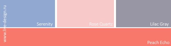 персиковый цвет сочетания Pantone
