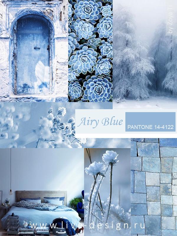 Airy Blue / Воздушный Синий