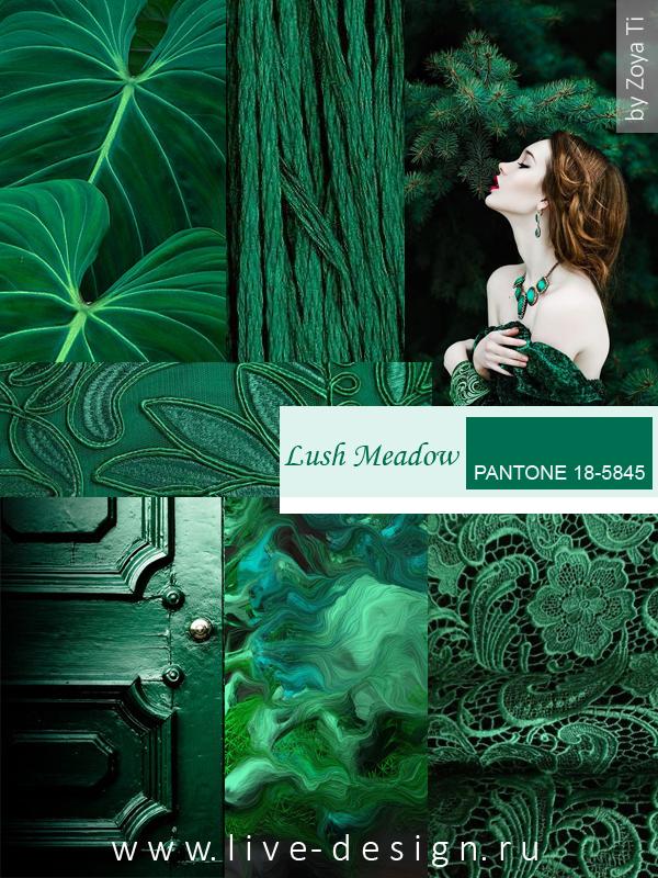 Lush Meadow / Пышный луг оттенок из модной палитры Pantone сезона осень-зима 2016