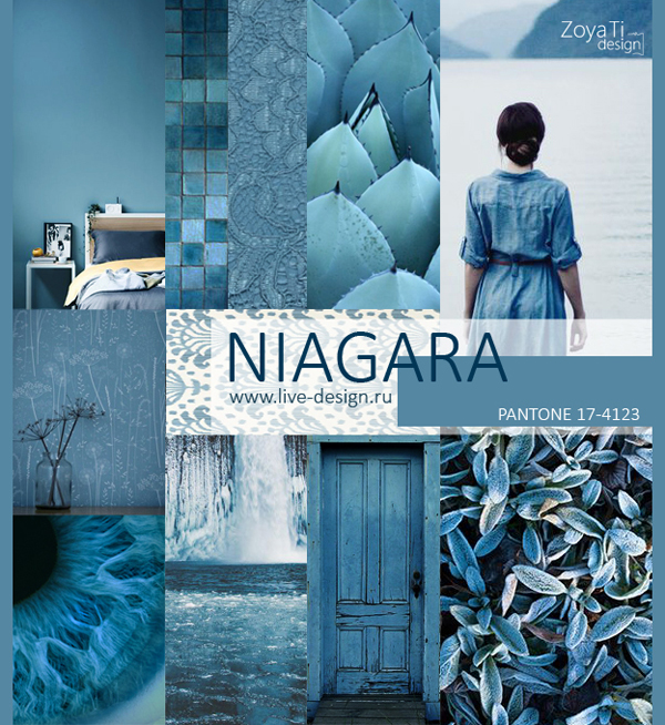 Модный цвет PANTONE 17-4123 Niagara / Ниагара, сезон лето-весна 2017
