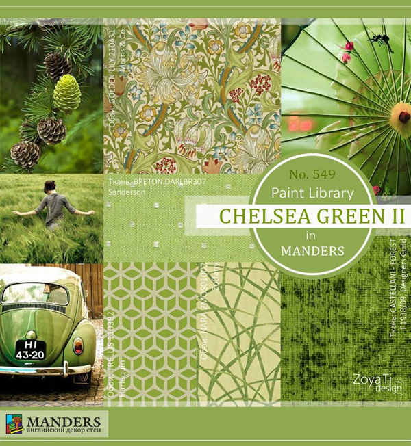 greenery 2017 pantone гринери