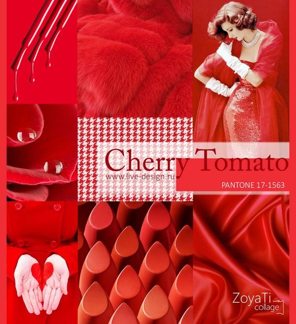 Модный цвет Pantone 2018 - Cherry Tomato. Коллаж от Зои Ти.