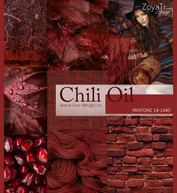 Модный цвет Pantone 2018 - Chili Oil. Коллаж от Зои Ти