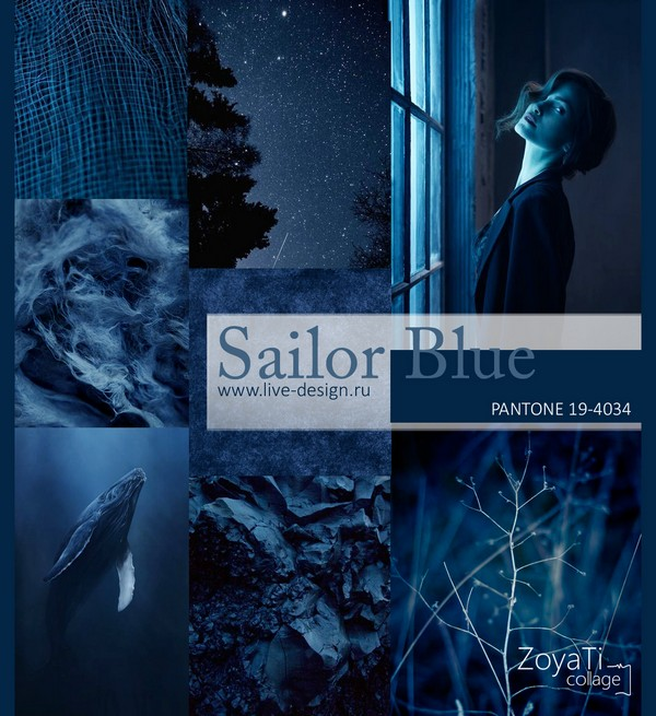 Модный цвет Pantone 2018 - Sailor Blue. Коллаж от Зои Ти