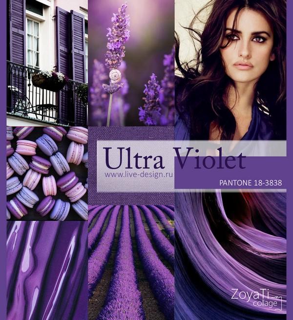 Модный цвет Pantone 2018 - Ultra Violet. Коллаж от Зои Ти